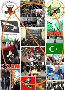 racism islamic