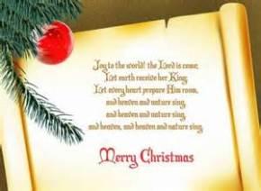 christmas thR6KYY1BJ
